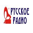 Русское Радио (Новосибирск)